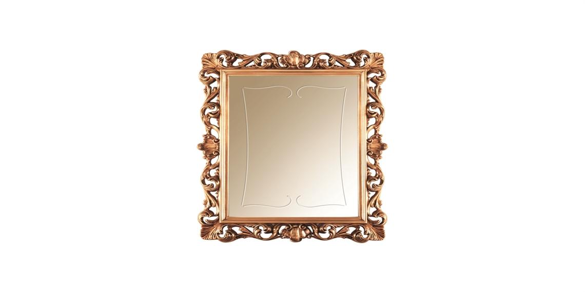 Golden Mirrors